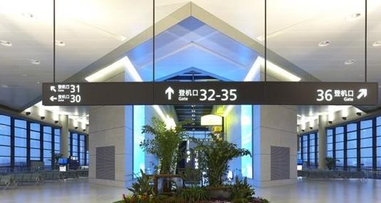 上海虹桥机场西航站楼及附属楼室内照明工程