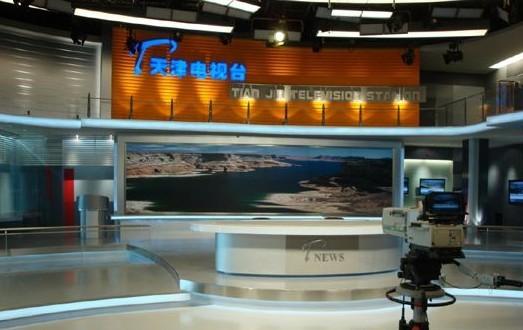 天津数字电视大厦新闻演播厅室内照明工程