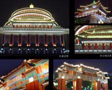 重庆市人民大礼堂夜景照明工程