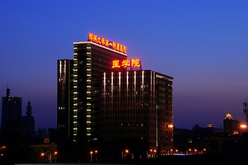 郑州大学第一附属医院门诊医技楼景观照明工程