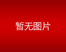 天津市文化中心大剧院景观照明工程
