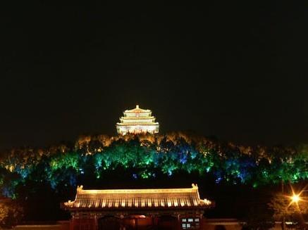 北京景山公园夜景照明工程