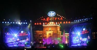 长春市一汽厂区东风大街仿古建筑夜景照明工程