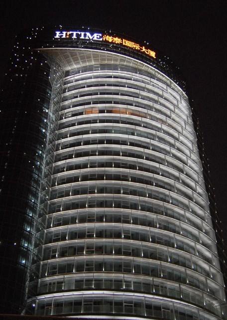 上海海泰国际大厦夜景照明工程