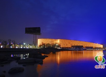 苏州科技文化艺术中心夜景照明工程