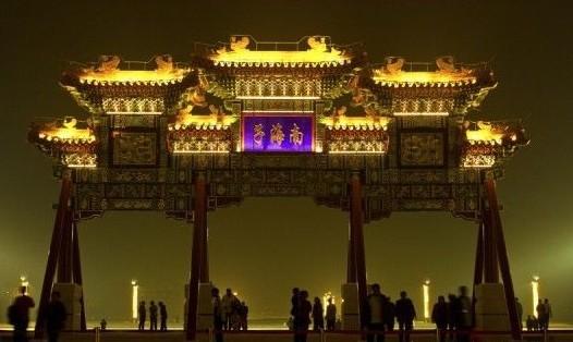 北京南海子郊野公园夜景照明工程