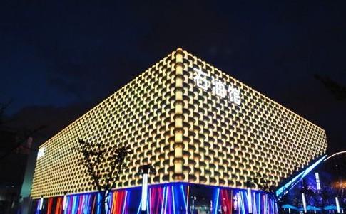 世博中国石油馆夜景照明工程
