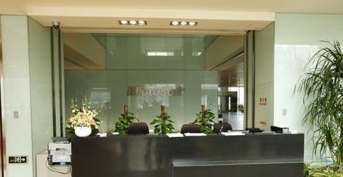北京微软中国研发集团总部室内照明工程