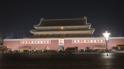 北京天安门广场地区夜景照明工程