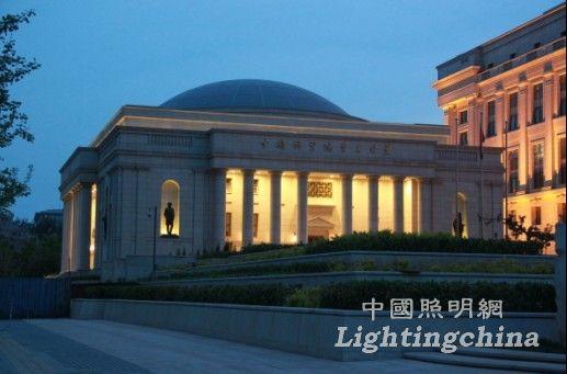 中国科学院学术会堂照明设计