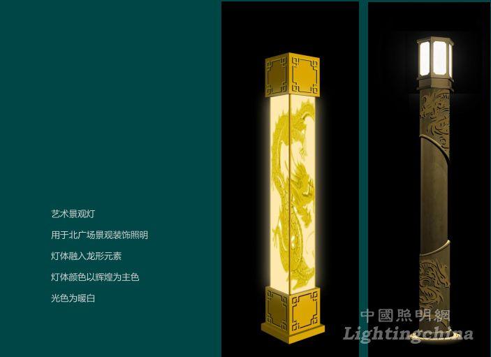 公园灯具设计排版