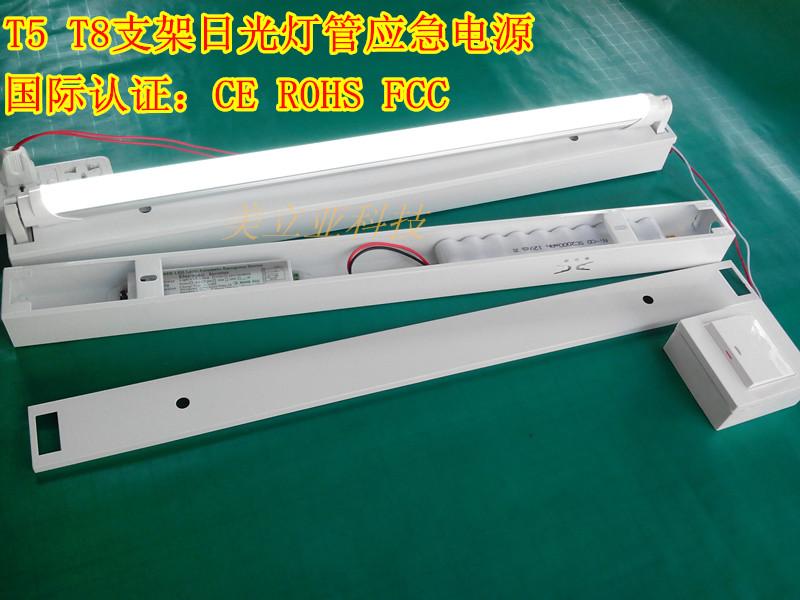 等充电电池组使用; 2,适用低于20w功率的led日光灯