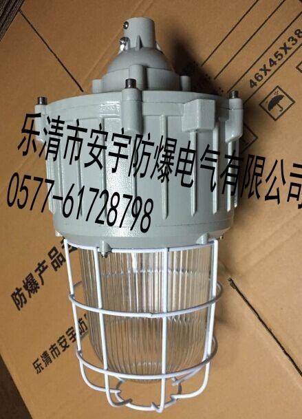 防爆灯(吸顶安装)bad82-l150gh配三通防爆接线盒吊杆1.5米