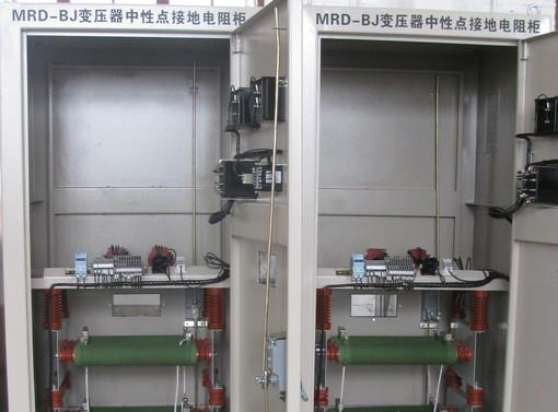 8kv/20kv发电机中性点接地电阻柜