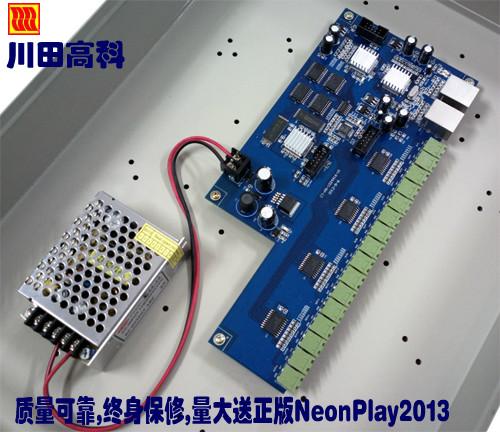 以上led驱动芯片均有对应的led控制器,应用于:护栏管,数码管,点光源