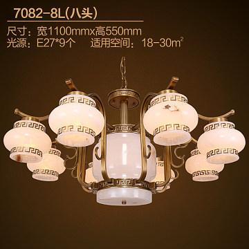 中式吊灯效果图 - 中山市古镇进丰灯饰有限公司 - 网
