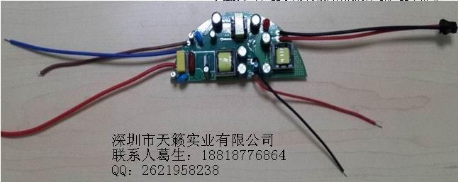 led日光灯消防应急双功率5-9w驱动电源 - 深圳市天籁