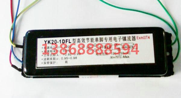 欧司朗 T5/T8/DL QTP 1X18-40镇流器可代替 QTP8 1x18 1x36 欧司朗(OSRAM)德国照明专家惠州总代理--惠州同为照明有限公司是国内最具规模的进口照明供应商,常年提供 原装OSRAM欧司朗电子镇流器,稳压耐用,光效高。广泛用于:公共场所照明、商业照明、工业照明、道路照明、泛光照明、体育场管照明等场所。作为直接进口商我们备有大量的现货和具有竞争力的优惠价格, 客户遍及东莞,深圳,广州,珠海,上海,武汉,西安,苏州,北京大连等国内大中城市,订购热线:0752-2210266 O