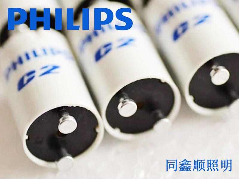 飞利浦c2启辉器  1: 高品质的启辉器系列,可启动传统的电感镇流器电路