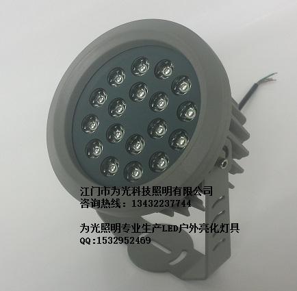 18w圆形led外墙装饰投光灯