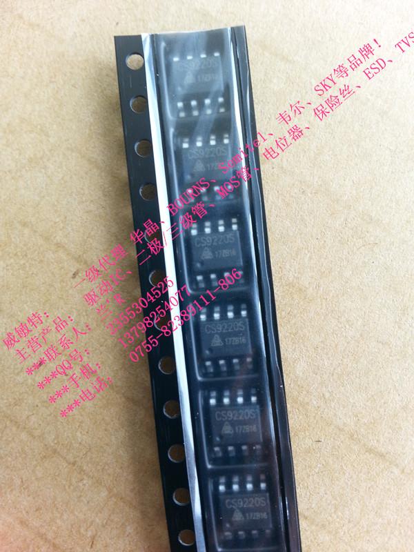 一般功率开关电路等 三,恒流二极管: 2h1002a4(10-43ma) 产品应用:1.