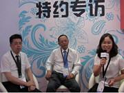 亿光照明:坚持本土化运营 做华人第一品牌