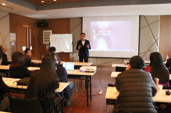 2017首届中级manbetx官方网站登录设计师(华南点)培训班开班