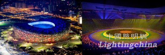 矗立奥运之巅的灯光传奇