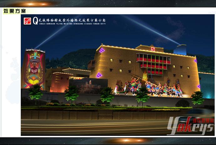 羌族博物馆户外照明设计效果方案