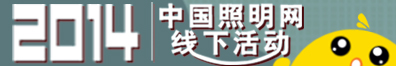 2014万博体育苹果手机版manbetx官方网站登录网线下活动