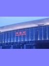 2015北京尚光manbetx官方网站登录亮化工程画册