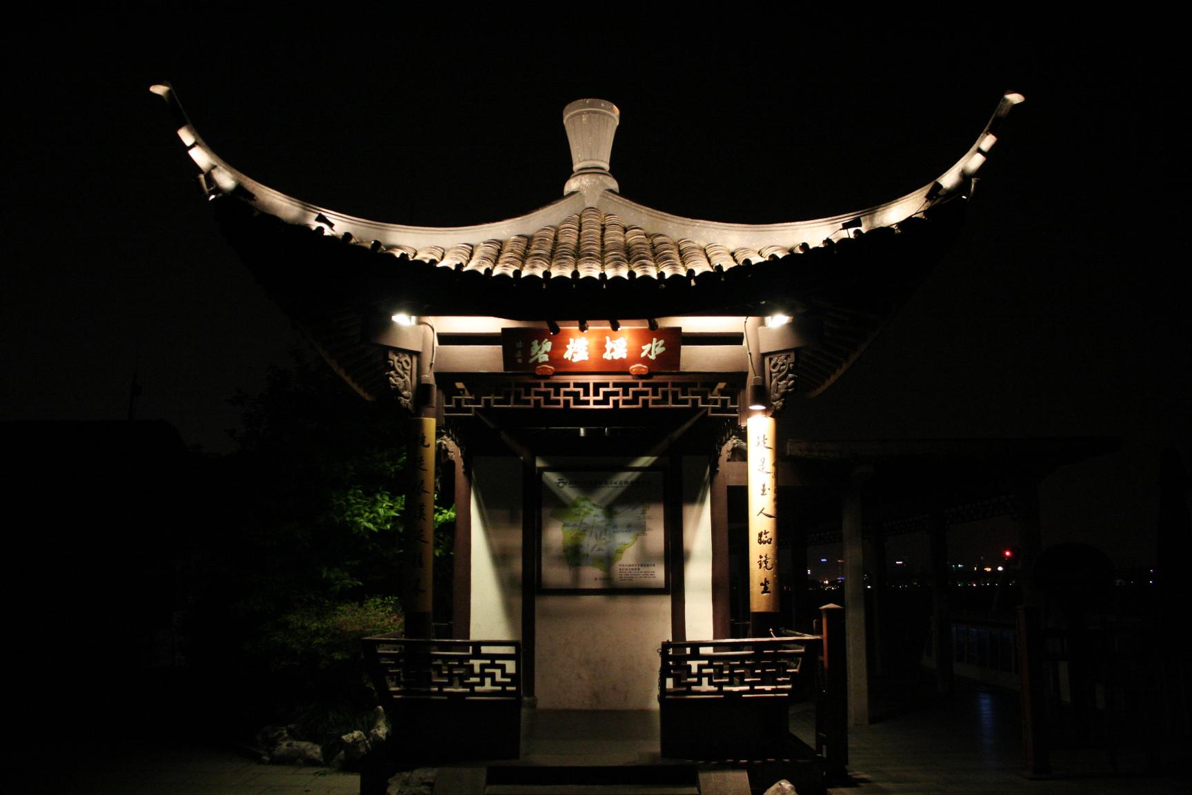 拍摄于杭州西湖湖心亭小岛上,拍摄对象为该岛上的一处古建筑照明,拍摄时间为2007年4月13日晚,该建筑屋顶造型优美,有着非常流畅和飞扬的曲线,通过照明的处理,使其夜景效果额外突出了建筑屋面的特点和美感。