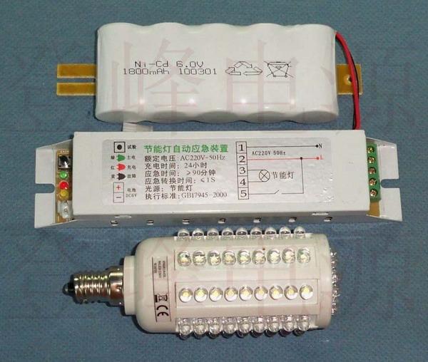 节能灯自动应急电源(带开关