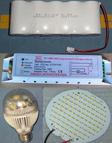逆变器使应急照明电池组处于充电备用