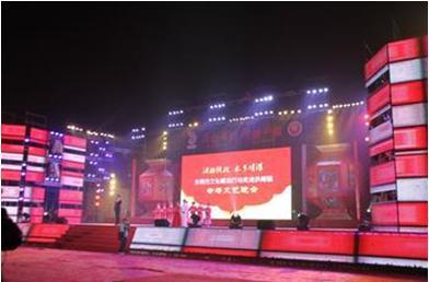 全彩led电子显示屏 大型舞台显示屏