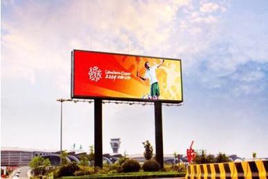 立柱led广告显示屏