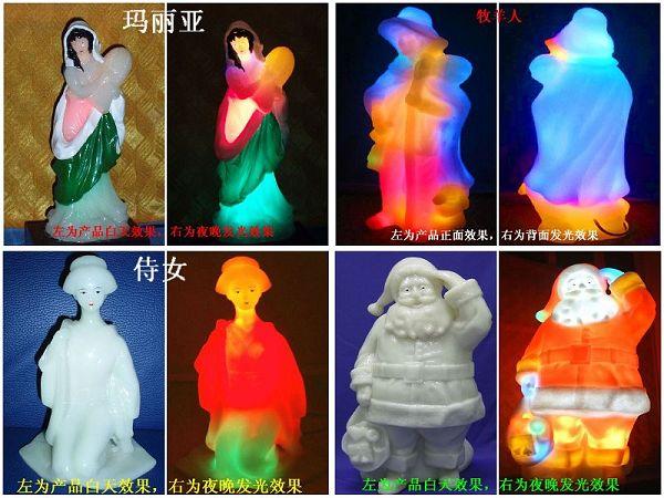 景观灯型发光欧式人物雕塑--玛利亚/圣诞老人/牧羊人