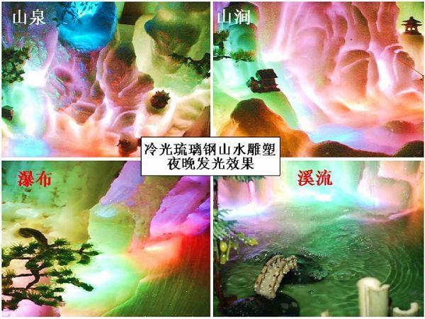 吉祥山水太陽微信頭像圖
