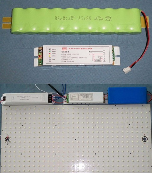 led应急电源 镍镉充电电池组