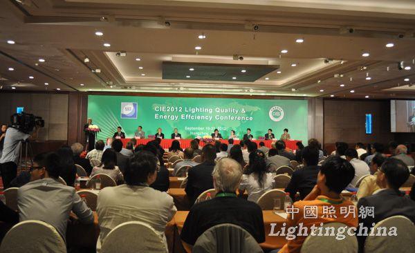 """思想的碰撞 """"CIE2012""""开启国际照明界最高水平的学术盛宴(第1页)"""