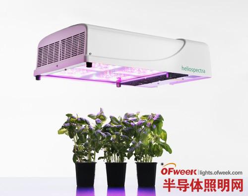德国某公司发布新型LED照明系统助力植物研究